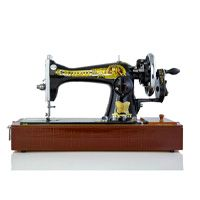Butterfly Sewing Machine - Brown/Black
